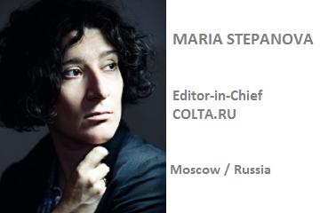 Stepanova.png